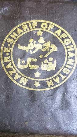 Afghani Hash